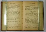 113 明治時代に使われた教科書6冊 英語