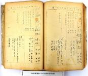 1311945(昭和20)年8月14日.15日の学校日誌実物