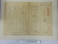 大宅壮一の自筆原稿(茨木高校図書館蔵)