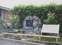 大宅壮一顕彰碑(2009年5月建立高槻市富田町)